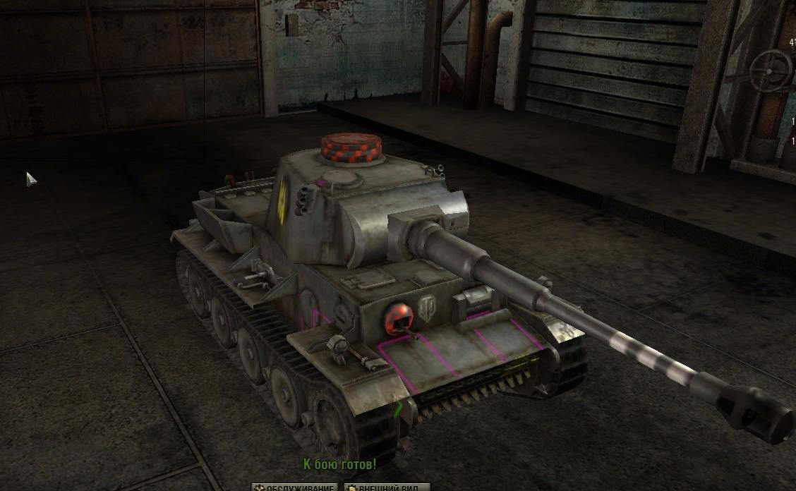 коллекция места пробития танков картинки шоколад идет