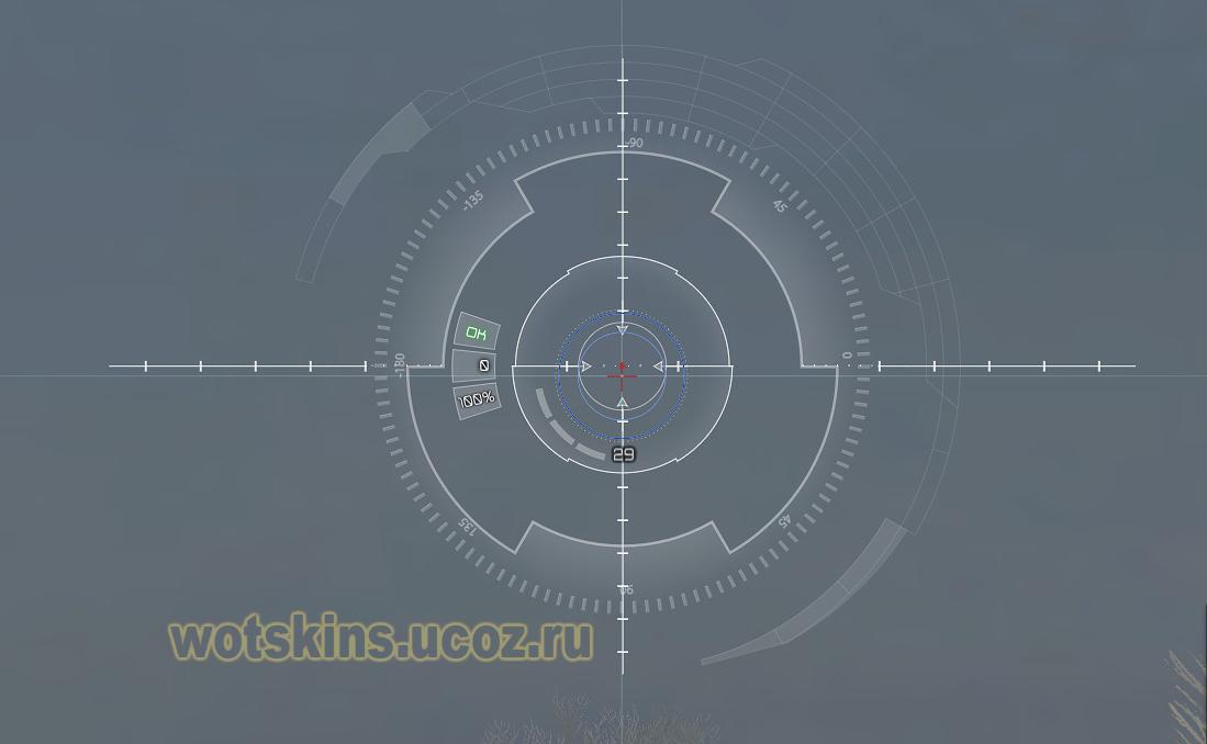 Аркадный, снайперский и сведение